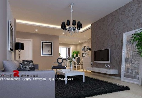 d coration salon moderne salle manger. Black Bedroom Furniture Sets. Home Design Ideas