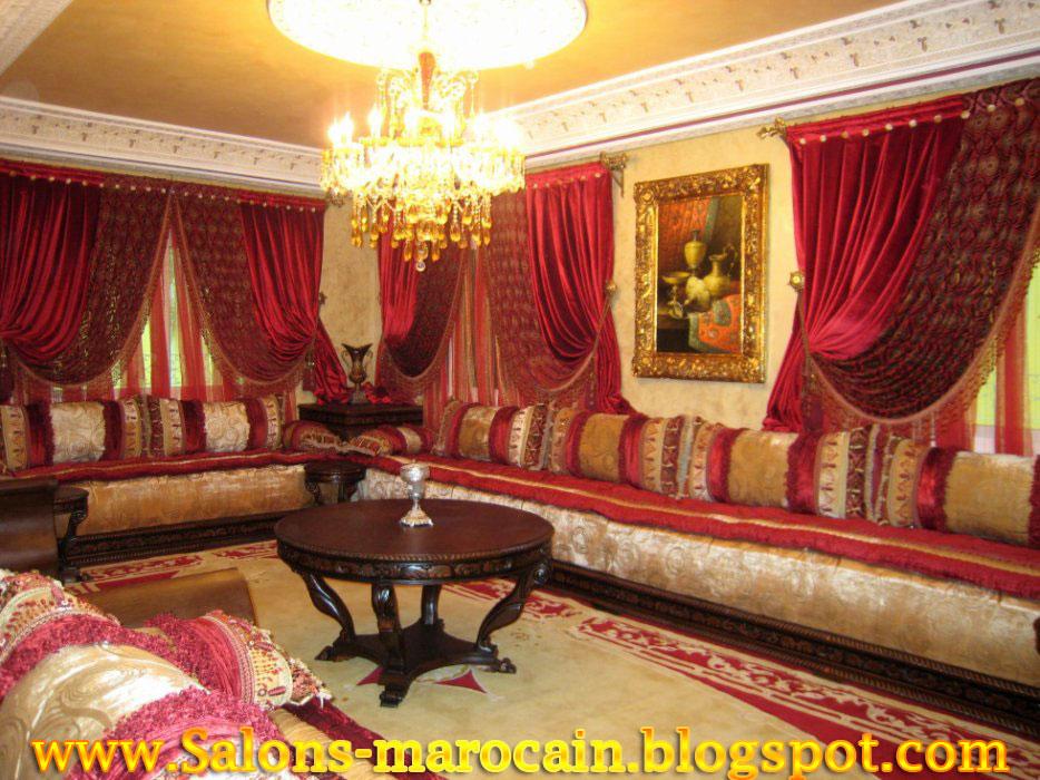 Salon Marocain Beige Et Grenat -|- vinny.oleo-vegetal.info