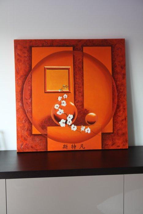 Deco salon zen couleur for Exemple deco