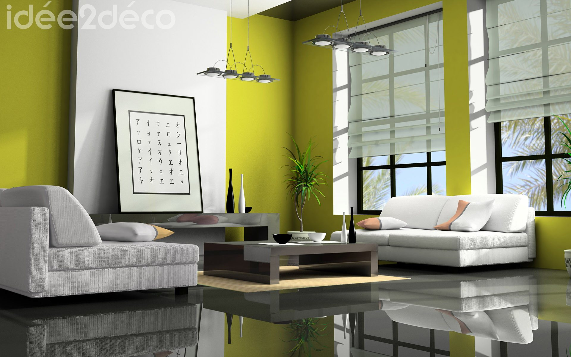Photo decoration salon contemporain design