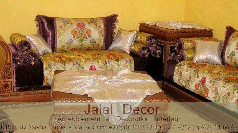 univers decoration salon marocain beldi - Photo Déco