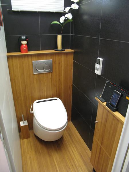 d co wc zen. Black Bedroom Furniture Sets. Home Design Ideas