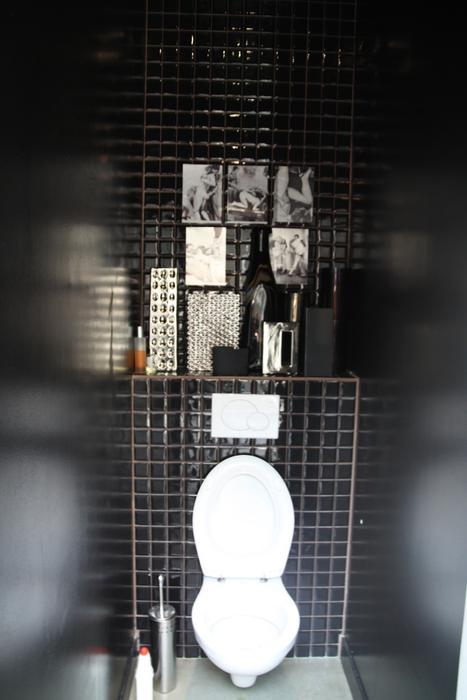 Emejing Deco Wc Contemporain Pictures - Transformatorio.us ...