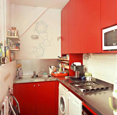 D coration cuisine petite for Deco cuisine 4 bourgeois