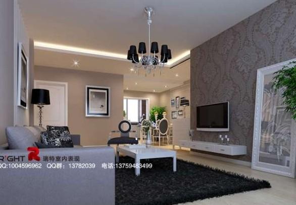 univers décoration salon style contemporain