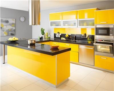 d co cuisine jaune et blanc