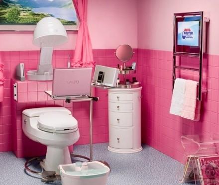 Sets de salle de bain Ballot Geek, Ballot Geek Sets pour salle de bain