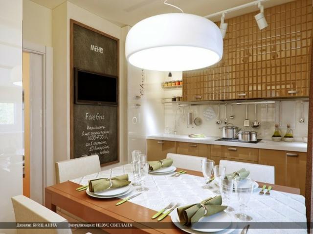 D co cuisine luminaire for Luminaire de cuisine