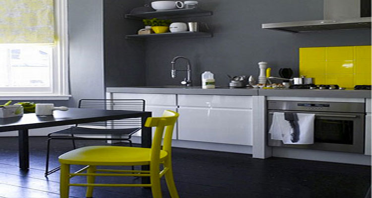 cuisine noir blanc jaune. Black Bedroom Furniture Sets. Home Design Ideas