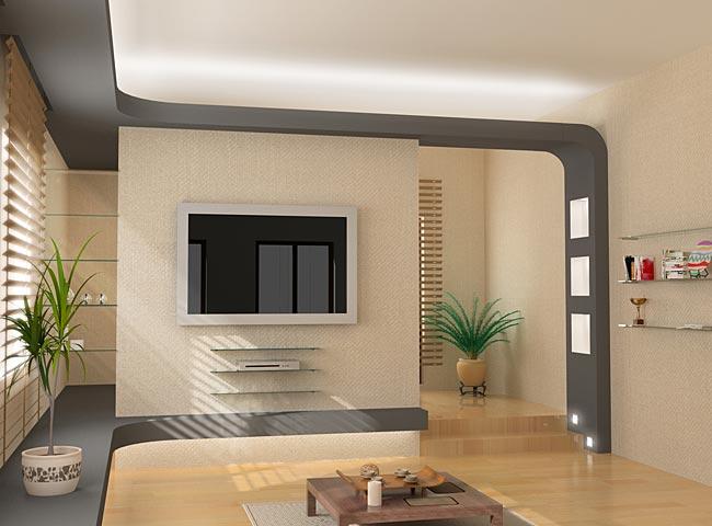 Stunning Decoration Interieur De Maison Images - Design Trends 2017 ...