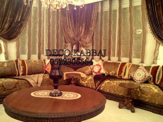 Deco kabbaj salon marocain for Decoration salon marocain