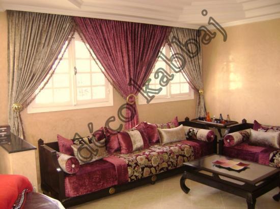 idee deco salon marocain moderne fotos deco salon idee deco deco kabbaj - Decoration Salon Marocain Moderne