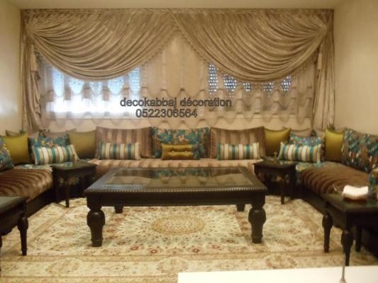 deco kabbaj salon marocain. Black Bedroom Furniture Sets. Home Design Ideas