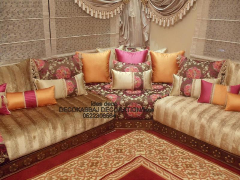 Decoration salon style marocain for Model de deco pour salon