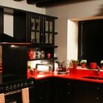 cuisine noir et or