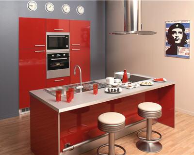 Cuisine rouge mur couleur - Idee deco cuisine rouge ...