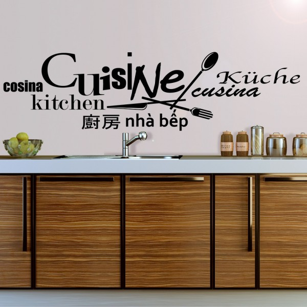 d co cuisine stickers. Black Bedroom Furniture Sets. Home Design Ideas
