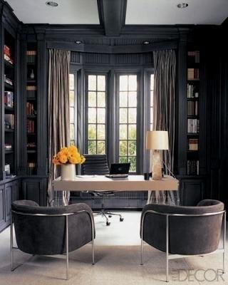 D coration bureau contemporain - Deco bureau design contemporain ...