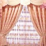 décoration rideau de porte