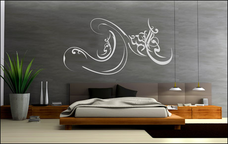 d co murale design stickers. Black Bedroom Furniture Sets. Home Design Ideas