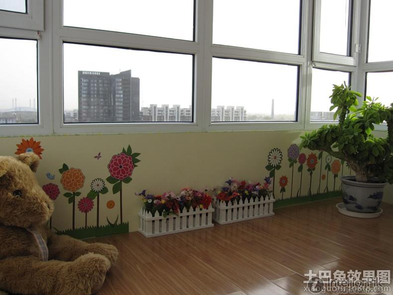 décoration mur balcon