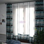 décoration barre à rideaux deco
