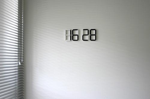 Stunning Horloge Digitale Murale Salle De Bain Contemporary - House ...